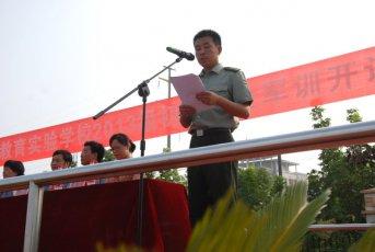 教官代表发言