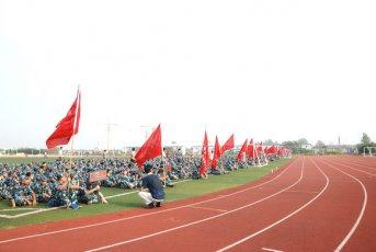 学生操场集会