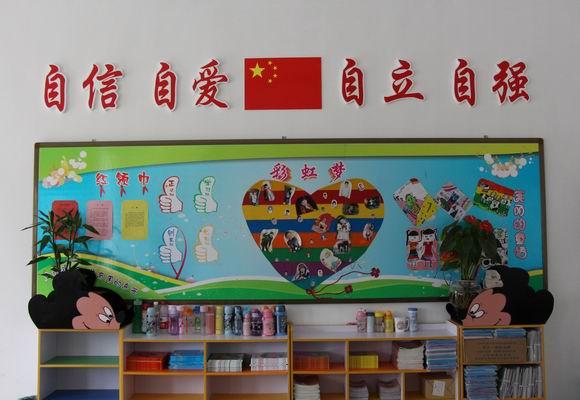 永嘉翔宇愿望:评比班级文化建设开展v愿望的的小学一句话小学生图片