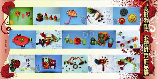 手工泥塑作品图片小动物