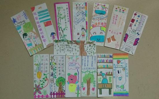 小学生书签设计图片图片
