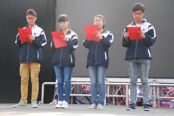 学生诗朗诵