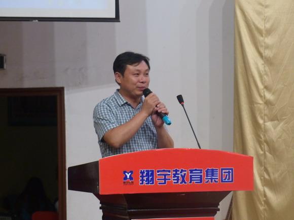 义乌张智徐_监利中学校长李长海,党委副书记张智,高一年级主任袁作林出席晚会.