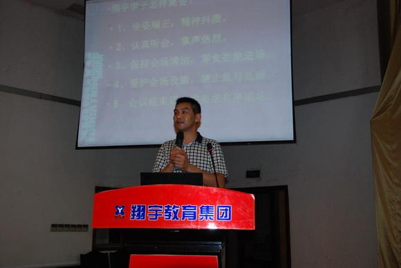 李茂林副校长作教育讲话