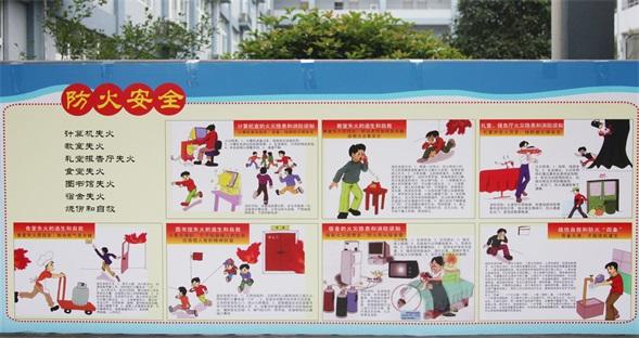 温州翔宇高中部开展校园安宣传全教育活动