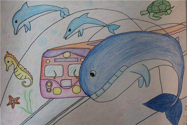 初一14班余佩轩 《海底列车》-淮外科技节 科学幻想绘画活动部分优秀图片