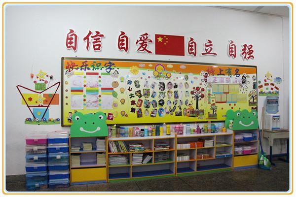 """永嘉翔宇小学组织全体教师参观各班级文化布置,开展""""缔造完美教室"""""""