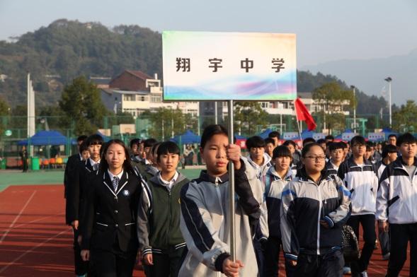 永嘉县第36届中小学生田径运动会于11月16日在实验中学落下帷幕,温州
