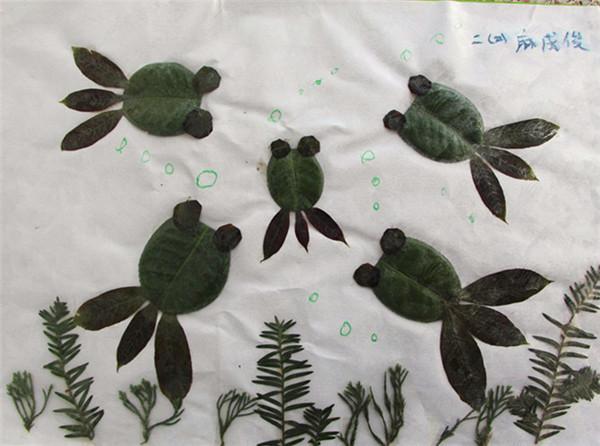 永嘉翔宇小学:登山课程与美术整合之《树叶拼贴画》图片
