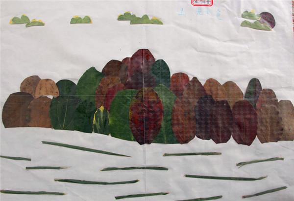 与美术整合之 树叶拼贴画