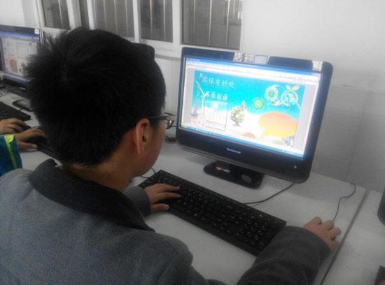 曙光小学部举办六年级学生电脑小报制作大赛