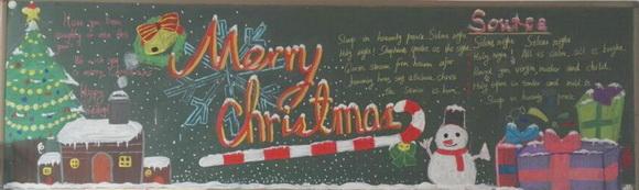 """监利新教育:举办""""迎圣诞""""黑板报评比"""