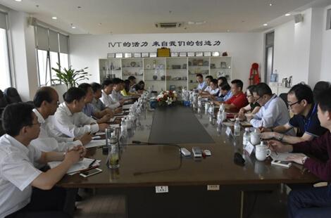 江苏海事职业技术学院考察团来访sipivt
