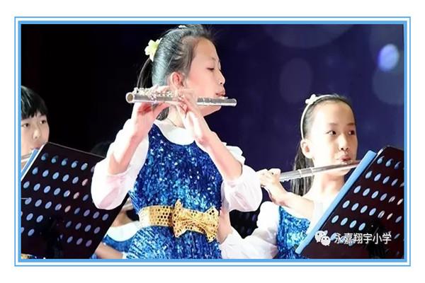 让我们一起在小螺号的笛声中吹响孩子们快乐成长的音符,让我们一起在