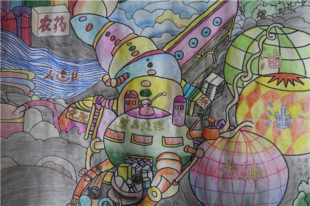 科学幻想绘画:初一15班 成思源《废品处理》-淮外科技节,让校园生图片