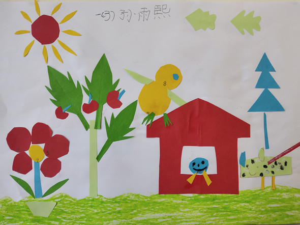 """滨河淮外:走进快乐的图形王国——记一年级""""巧手贴画"""""""