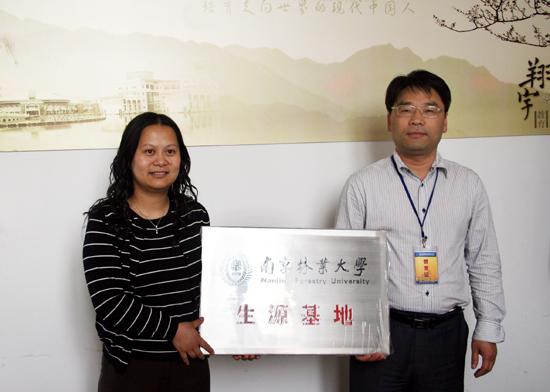 宝应中学成为南京林业大学优质生源基地图片