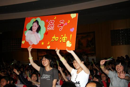 宝中红五月艺术节:展示才艺