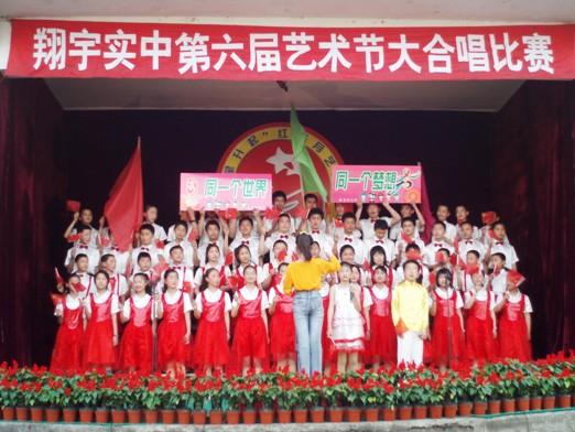 """宝应实中举行""""五月的鲜花""""大合唱比赛"""