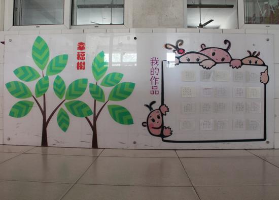 一幅幅充满艺术感染力的美术图案出现在教室走廊的墙壁上,置身其中图片