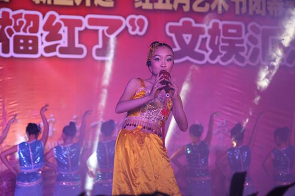 宝应实中举行第13届校园红五月艺术节闭幕式